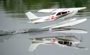 MIL 1469 Model Wasserflugzeuge Auf Dem Haidhofsee
